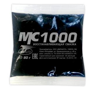 Смазка МС 1000 многофункциональная, 80 г стик-пакет | 1103