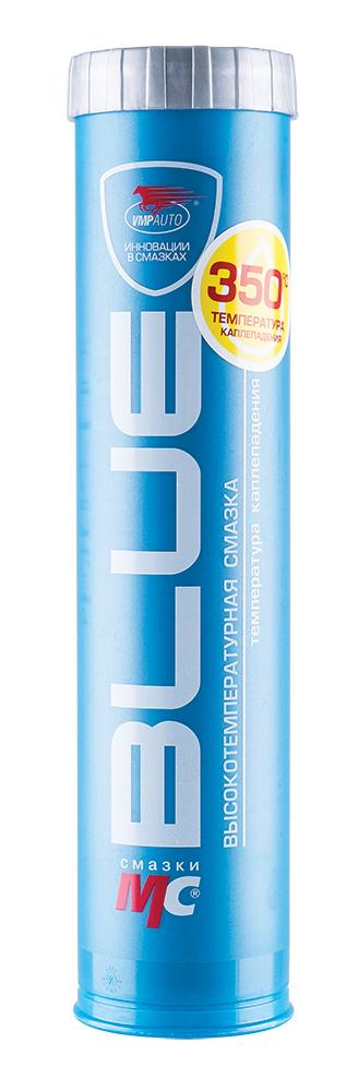 Смазка МС 1510 BLUE высокотемпературная комплексная литевая, 420 мл картридж | 1304