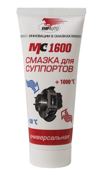 Смазка для суппортов МС 1600, 100г туба | 1503