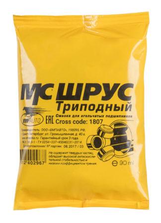 Смазка ШРУС-триподный, 90мл стик-пакет | 1807