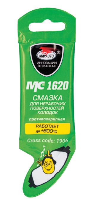 Смазка противоскрипная МС 1620, 5 г стик-пакет AL | 1906