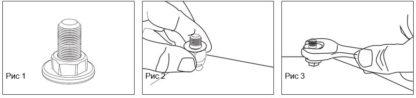 Проходные эсктраторы торцевых головок (10 шт) | TVK-07028