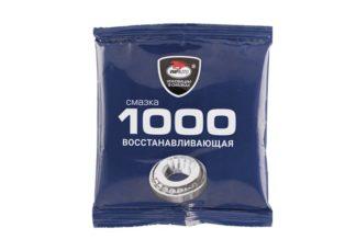 Восстанавливающая смазка МС 1000, 50 г стик-пакет | 1102
