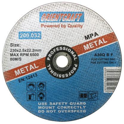 Армированный отрезной диск по металлу ORIENTCRAFT (125*1.0*22,2)