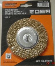 Кордщетка дисковая (радиальная) гофрированная 65MM ORIENTCRAFT